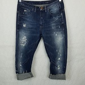⭕ 3/$30 G-Star Raw | Cut Off Distressed Shorts 26